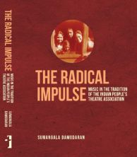 The Radical Impulse