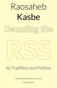 Decoding the RSS
