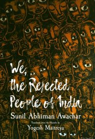 We, the Rejected People of India